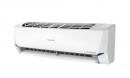 Máy lạnh Sharp AH-X18XEW (2.0Hp) inverter