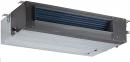 Máy lạnh giấu trần ống gió FDUM50CR-S5 (2.0Hp)