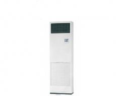 Máy lạnh tủ đứng Mitsubishi Electric PS-6GAKD (6.0Hp)