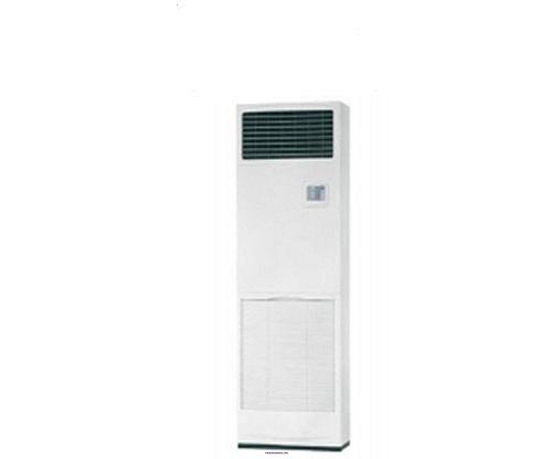 Máy lạnh tủ đứng Mitsubishi Electric PS-3GAKD (3.0Hp)